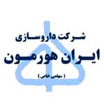 ایران-هورمون