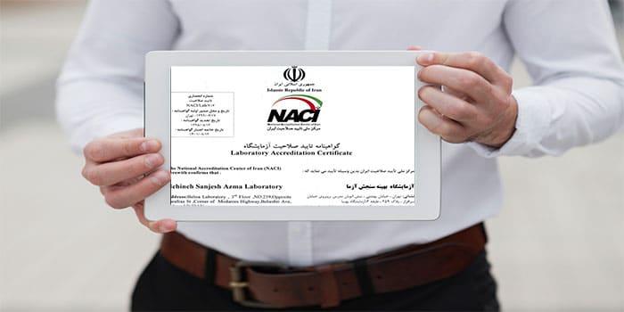 گواهینامه 17025 NACI شرکت بهینه سنجش آزما